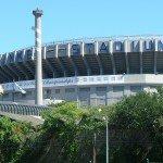 Bronx, territoire Yankees